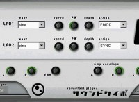 spectral resynthesis vst Shop-vstcom cart convolution, waveshaping, spectral resynthesis you may buy vapor virtual synth or download it from our website.